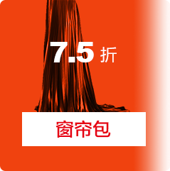 武汉速美超级家新品上市狂欢购