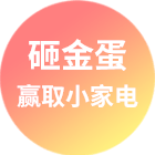 武汉速美超级家秋季家装节
