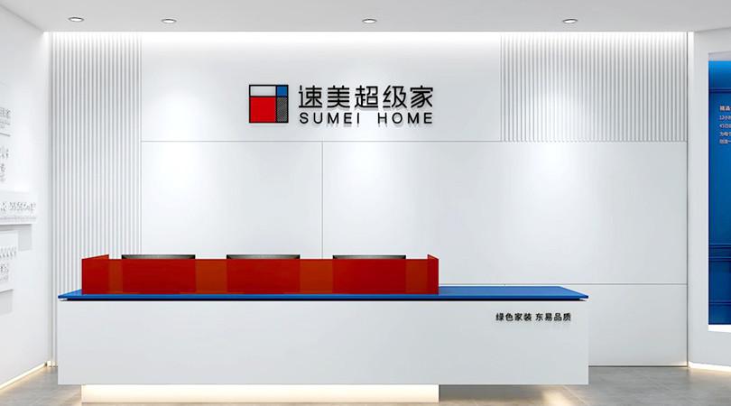 东莞石龙店